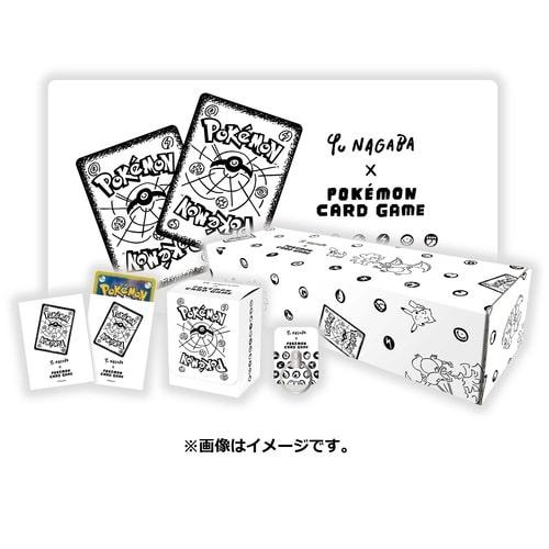 Yu NAGABA × ポケモンカードゲーム スペシャルBOX