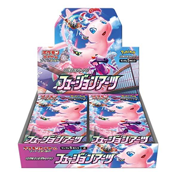 ポケモンカードゲーム ソード&シールド 拡張パック フュージョンアーツ BOX